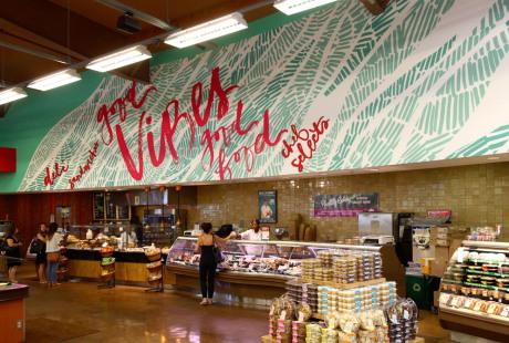 Whole Foods | Venice